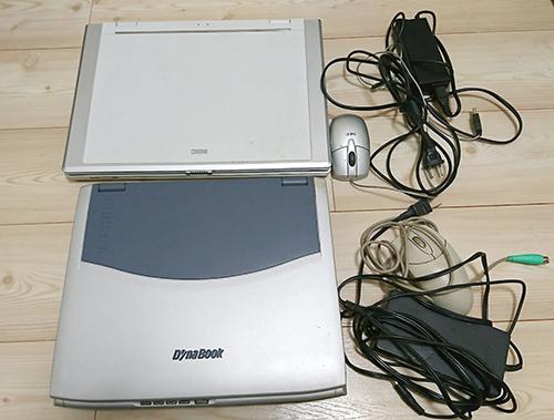 古いノートパソコン