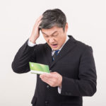 退職時の住民税